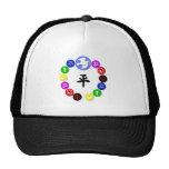 World Religion Symbols Trucker Hat