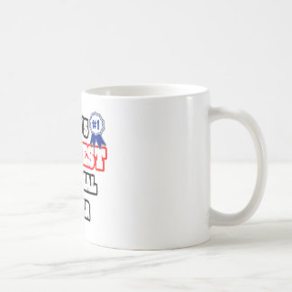 World s Bestest Personal Trainer Coffee Mugs