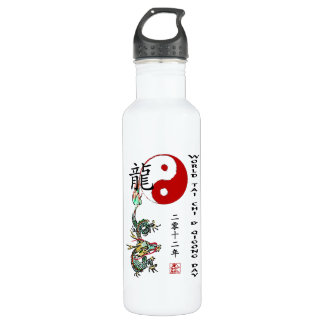 World Tai Chi & Qigong Day 2012 Stainless Steel Water Bottle