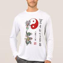 World Tai Chi & Qigong Day 2012 T-Shirt