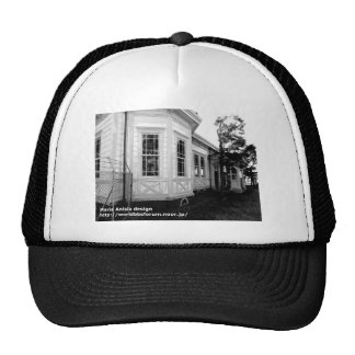 world top modern art today art Japanese Tokyo Trucker Hat