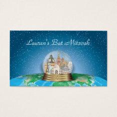 World Travel Snow Globe Bar Bat Mitzvah Placecard Business Card at Zazzle