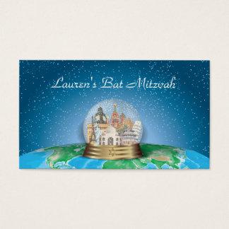 World Travel Snow Globe Bar Bat Mitzvah Placecard Business Card