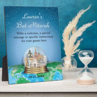 World Travel Snow Globe Bar Bat Mitzvah Plaque