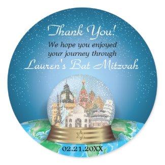 World Travel Snow Globe Bar Bat Mitzvah Round Sticker
