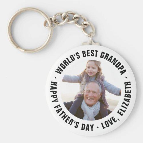 Worlds Best Grandpa Fathers Day Photo Gift Keychain