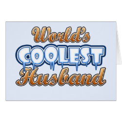 Greeting Card with World's Coolest Husband design