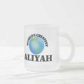 World's Greatest Aliyah 10 Oz Frosted Glass Coffee Mug