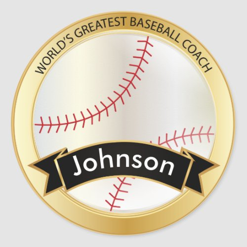 Worlds Greatest Baseball Coach  DIY Name Classic Round Sticker