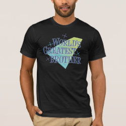 Men's Basic American Apparel T-Shirt with World's Greatest Brother design