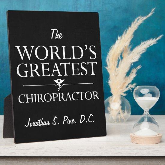 Worlds Greatest Chiropractor Chalkboard Look Award Plaque