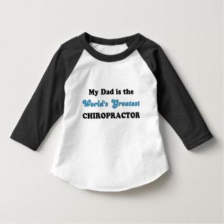 World's Greatest Chiropractor (Dad) T-Shirt