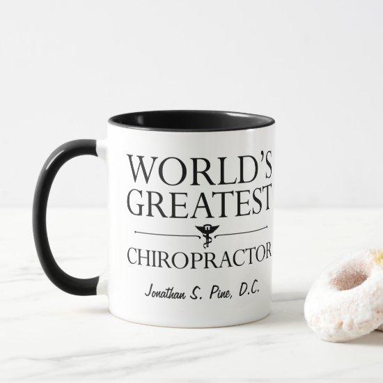 World's Greatest Chiropractor Mug