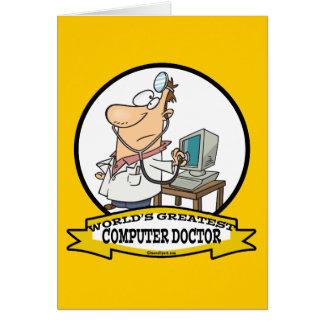 WORLDS GREATEST COMPUTER DOCTOR MEN CARTOON CARD