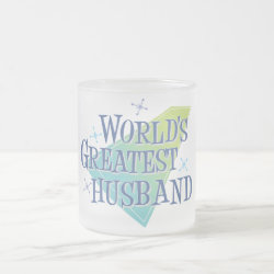 Frosted Glass Mug with World's Greatest Husband design