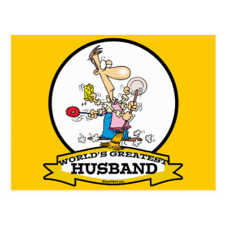 WORLDS GREATEST HUSBAND MEN CARTOON POSTCARD