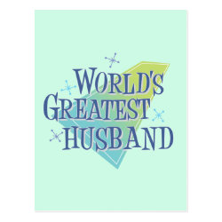 Postcard with World's Greatest Husband design