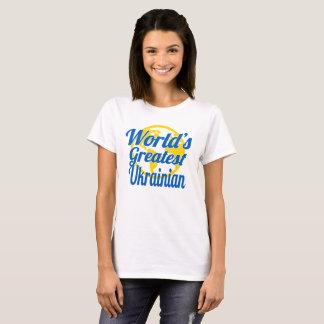 World's Greatest Ukrainian T-Shirt