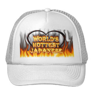 World's hottest Japanese fire and flames red marbl Trucker Hat