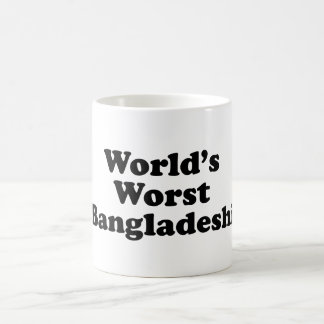 World's Worst Bangladeshi Coffee Mug