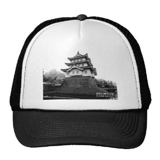 """Worldwide today shine Hisashi Japanese Komatsu Trucker Hat"