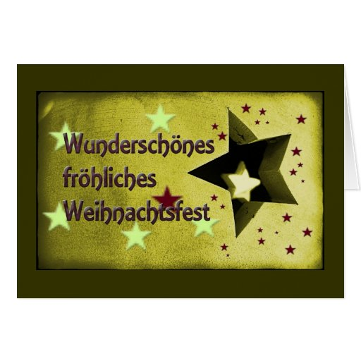Wound-beautiful merry Christmas Greeting Cards