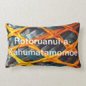 Woven flax lumber pillow, from Aotearoa, NZ