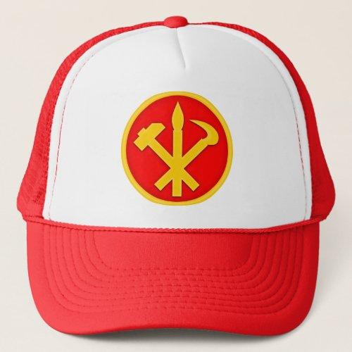 WPK Workers Party of Korea DPRK North Korea Emblem Trucker Hat