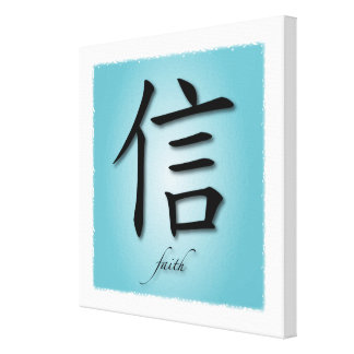 Wrapped Canvas Chinese Faith Symbol On Water