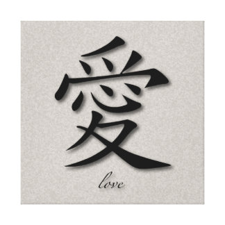 Wrapped Canvas Chinese Symbol For Love On Concrete