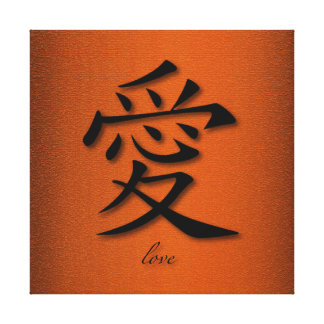 Wrapped Canvas Chinese Symbol For Love On Fire