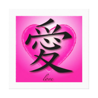 Wrapped Canvas Chinese Symbol For Love On Pink