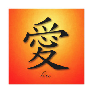 Wrapped Canvas Chinese Symbol For Love On Sunset