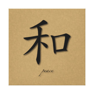 Wrapped Canvas Chinese Symbol For Peace On Bamboo