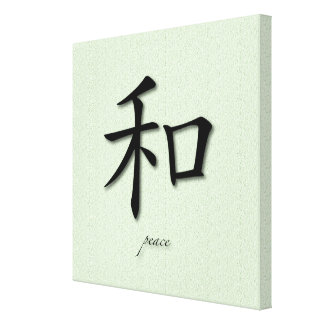 Wrapped Canvas Chinese Symbol For Peace On Mat