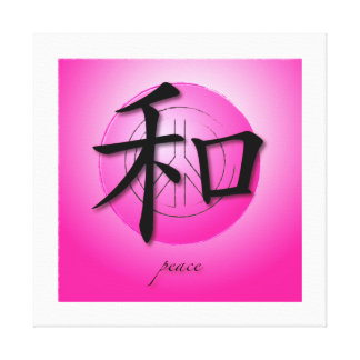 Wrapped Canvas Chinese Symbol For Peace Pink Peace Stretched Canvas Print