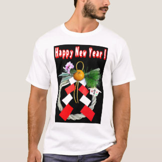 Wreath of Japan of the new year T-Shirt