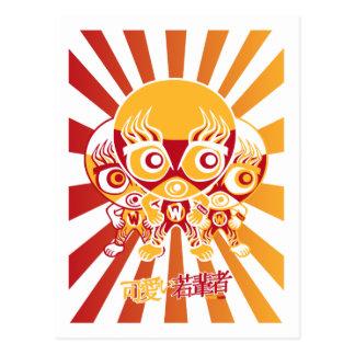Wrestler Mascot Postcard