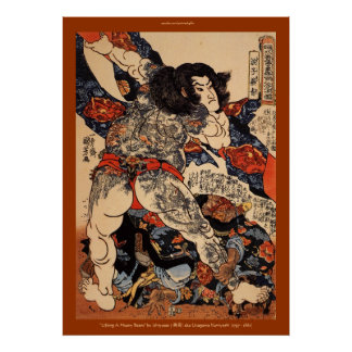Wrestlers with Tattoos Japanese Fine-Art Poster