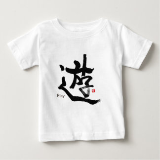 Writing brush letter baby T shirt playing Play
