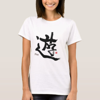 Writing brush letter lady's baby doll (fitting) T-Shirt