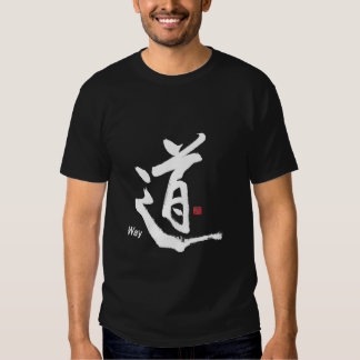 Writing brush letter T shirt road Way