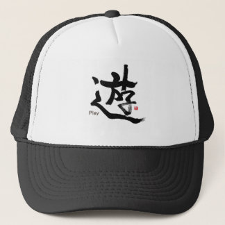 Writing brush letter Tracker hat playing Play