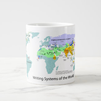 Writing Systems Map of the World Chart Giant Coffee Mug