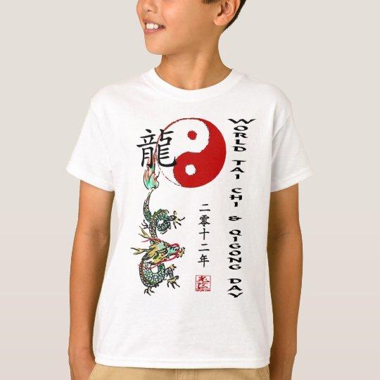 WTCQD2012 T-Shirt