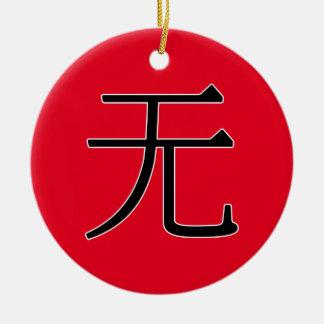 wú - 无 (no) ceramic ornament