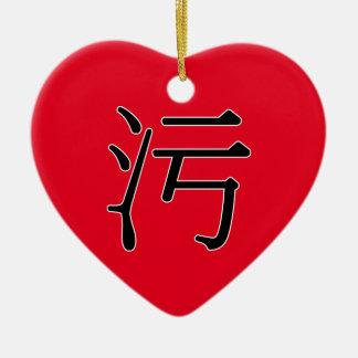 wū - 污 (sucio) adorno navideño de cerámica en forma de corazón