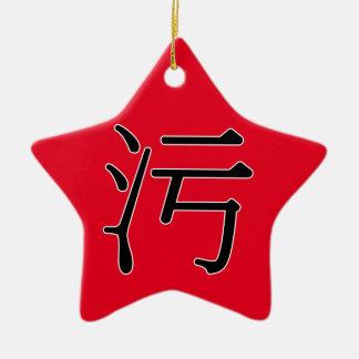 wū - 污 (sucio) adorno navideño de cerámica en forma de estrella