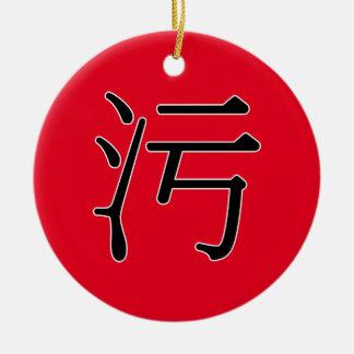 wū - 污 (sucio) adorno navideño redondo de cerámica