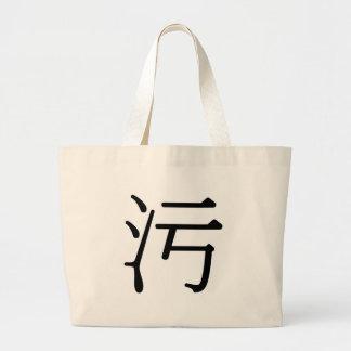 wū - 污 (sucio) bolsa de tela grande